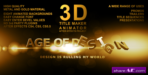 3D Title Maker Animator - After Effects Project (Videohive)