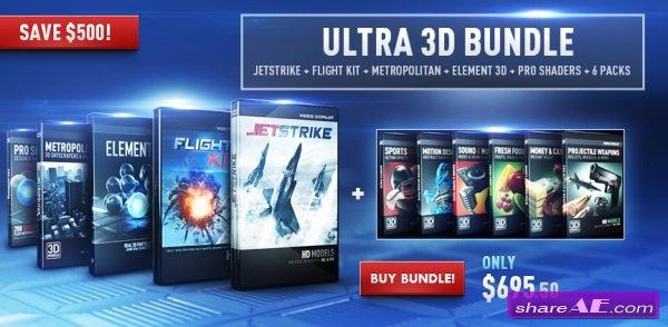 Video Copilot - Element 3D 1.6.2 (Ultra 3D Bundle) (2013)