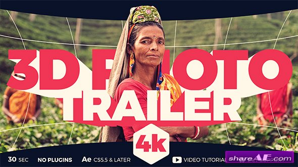 Videohive 3D Photo Trailer