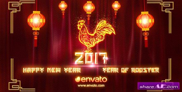 Videohive Chinese New Year 2017 19251566