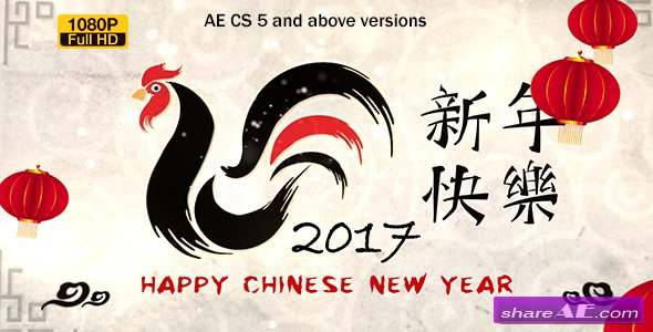 Videohive Chinese New Year 2017