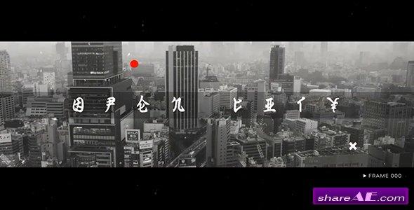 Videohive Open City // Glitch Opener