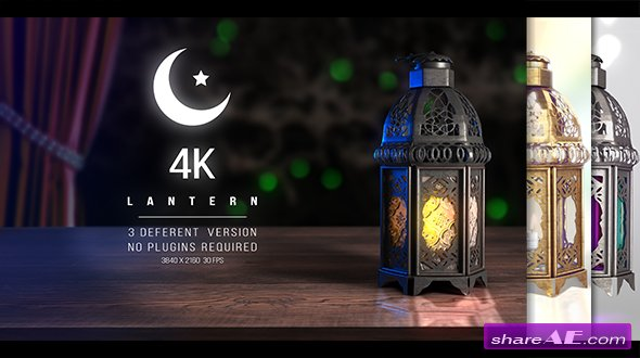 Videohive 4K Lantern - Ramadan
