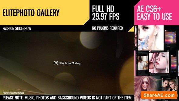 Videohive Elitephoto Gallery