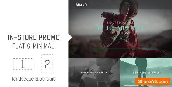 Videohive In-Store Promo
