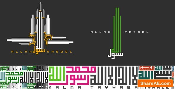 Videohive Arabic Calligraphy