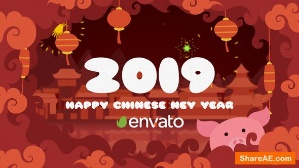 Videohive Chinese New Year 23150536
