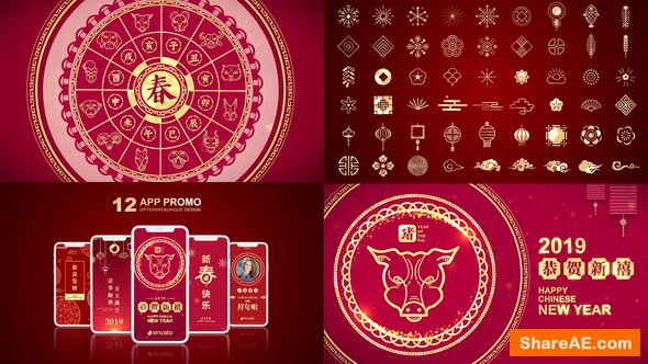 Videohive Chinese New Year Opener Pack