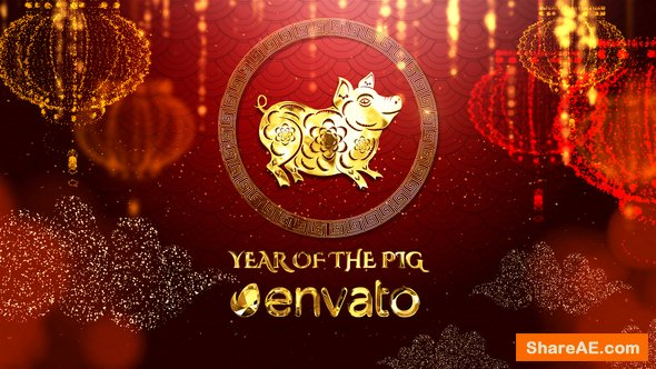Videohive Chinese New Year