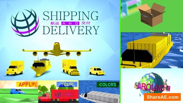 Videohive Shipping, Transportation and Delivery