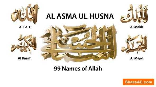 Videohive 99 Names of Allah
