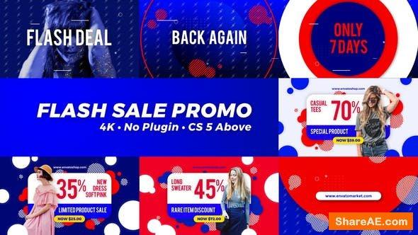Videohive Flash Promo