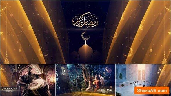Videohive Ramadan Promo