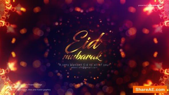 Videohive EID Blessing Opener