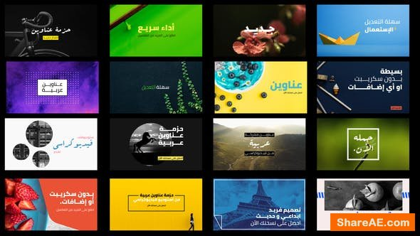 Videohive Arabic Titles 2