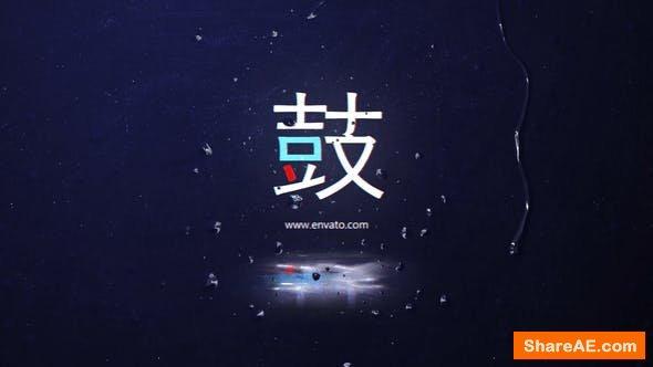 Videohive Glitch Logo Reveal 22513767
