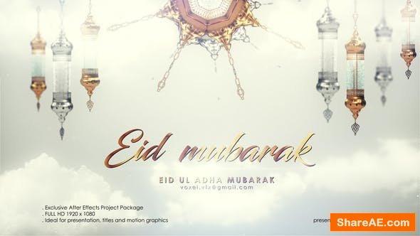 Videohive EID Mubarak Opener
