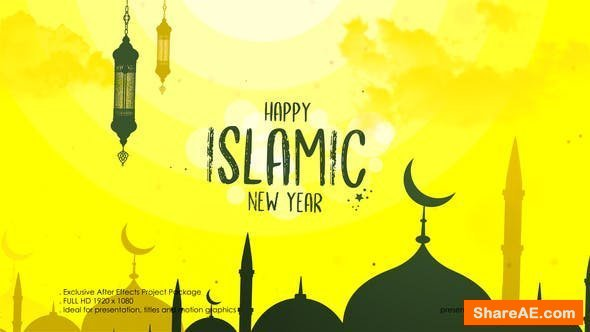 Videohive Islamic New Year Opener