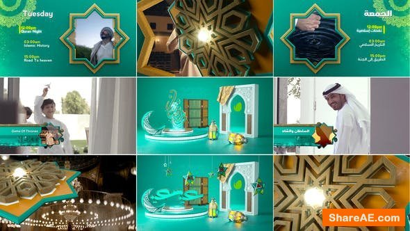 Videohive Ramadan Broadcast Ident Package V2
