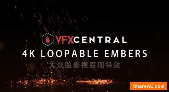 Loopable Embers - VfxCentral