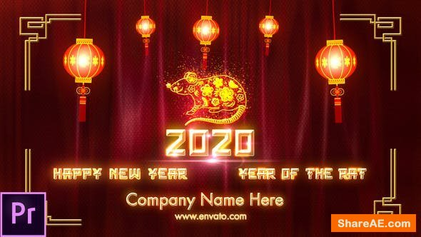 Videohive Chinese New Year 2020 - Premiere Pro