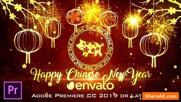 Videohive Chinese New Year Wishes - Premiere Pro