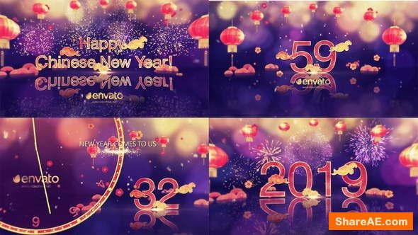 Videohive Final Minute Countdown - Chinese New Year