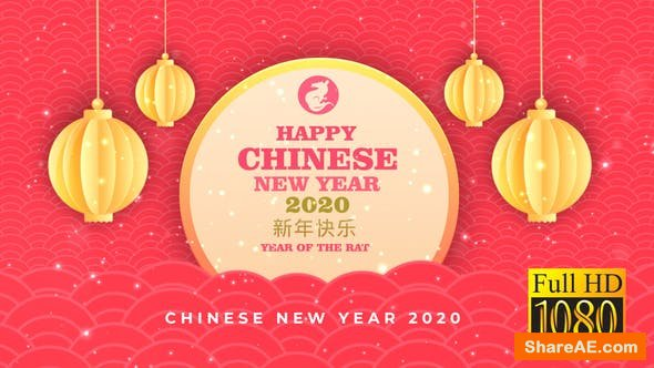 Videohive Chinese New Year 2020