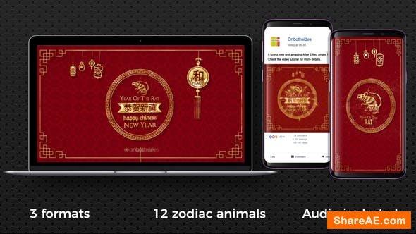 Videohive Chinese New Year Opener