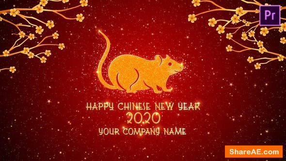 Videohive Chinese New Year Greetings 2020 Premiere