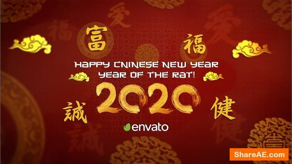 Videohive Chinese New Year Celebration