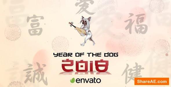 Videohive Chinese New Year 2018