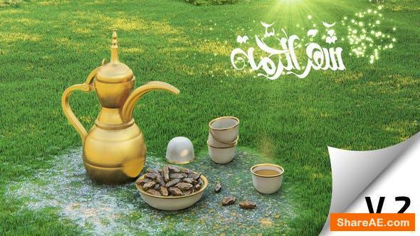 Videohive Ramadan Broadcast Package v2